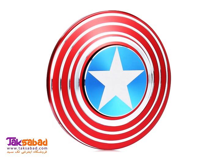 اسپینر فلزی سپر کاپیتان آمریکایی