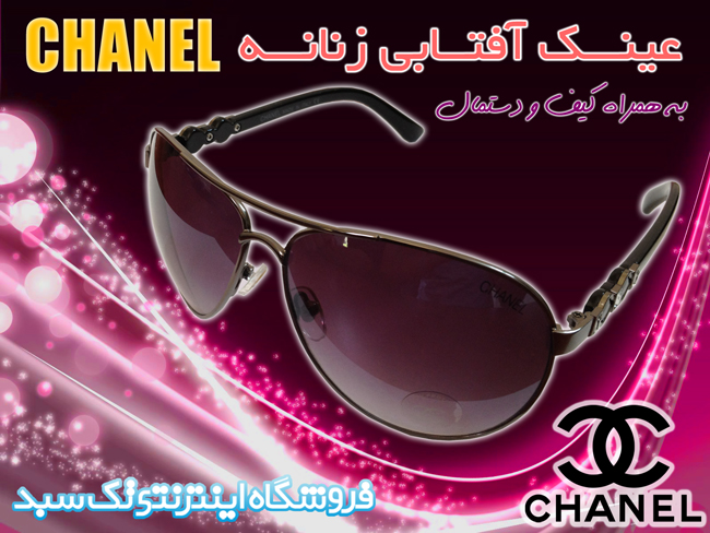 خرید عینک زنانه CHANEL