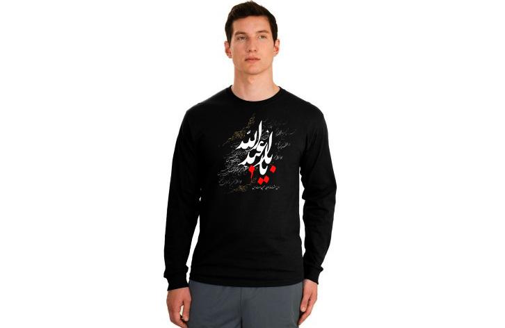 تی شرت پسرانه محرم