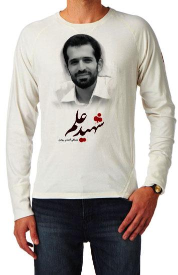 خرید تی شرت شهید مصطفی احمدی روشن