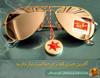 مدل عینک آفتابی 2012 عینک آفتابی ری بن  فرم طلایی با شیشه ضد خش و UY400