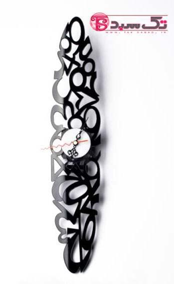 خرید ساعت دیواری نهال