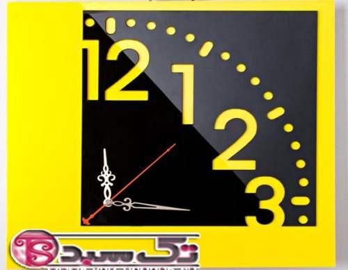 خرید ساعت دیواری ارشیا