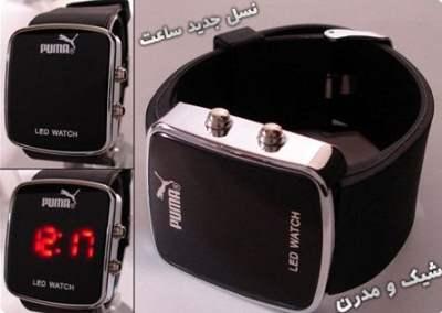 خرید ساعت مچی پوما