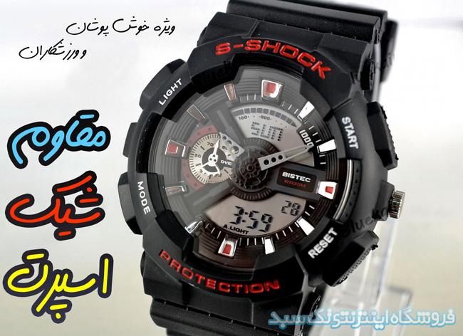 خرید ساعت جی شاک G-shock
