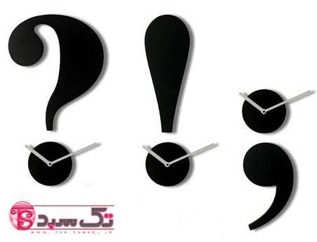 خرید ساعت دیواری سوال