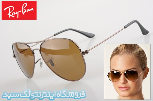 فروشگاه عینک آفتابی فابنر   خرید ...