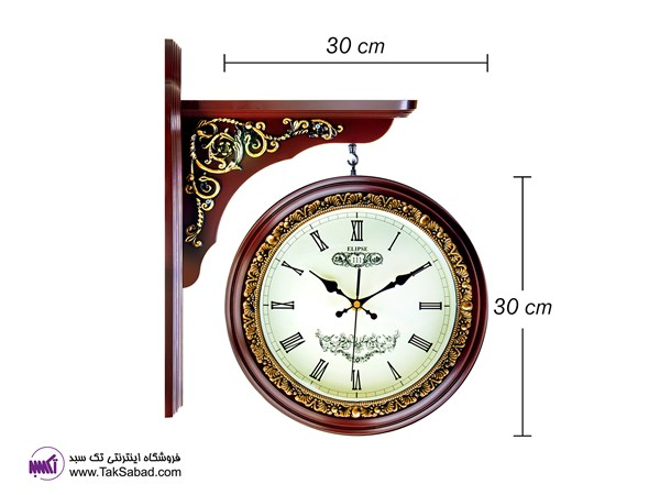 Elipse 111 Wall Clock