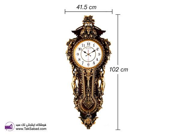 NASTARAN Wall Clock
