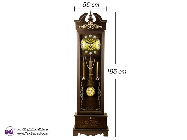 ORIENT 207 STAND CLOCK