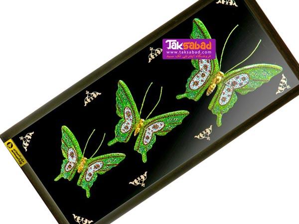 قاب میناکاری تبلیغاتی سه پروانه