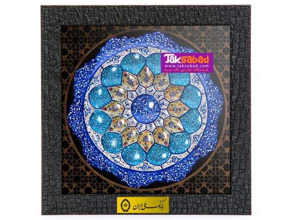 قاب میناکاری طرح اصفهان تبلیغاتی