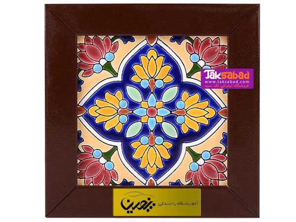 تابلو کاشی کاری اصفهان تبلیغاتی
